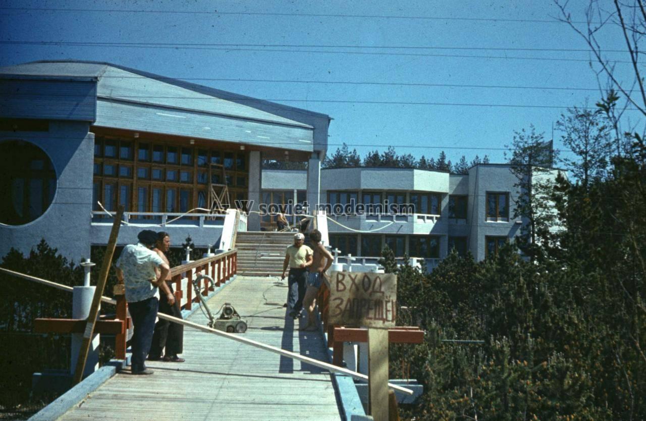 Soviet Modernism 1955 1991